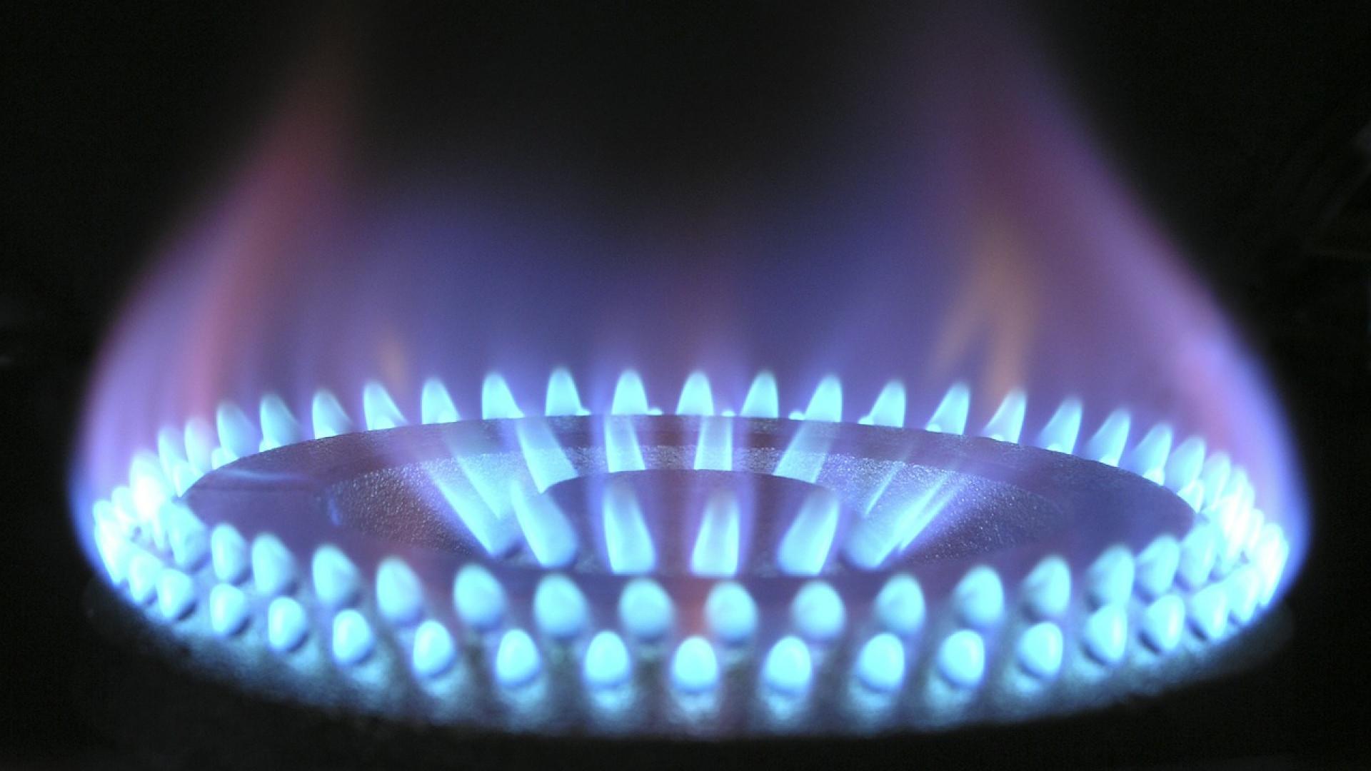 Le comparateur pour le gaz et les entreprises